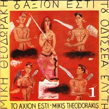 Theodorakis, Axion Esti (ed. 1993)