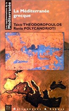 La Méditerranée grecque