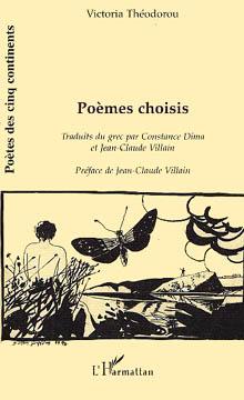 Theodorou, Poèmes choisis