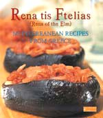 Togia, Rena tis Ftelias, Mediterranean recipes from Greece