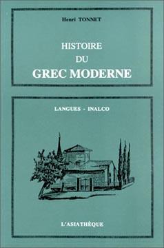 Tonnet, Histoire du grec moderne