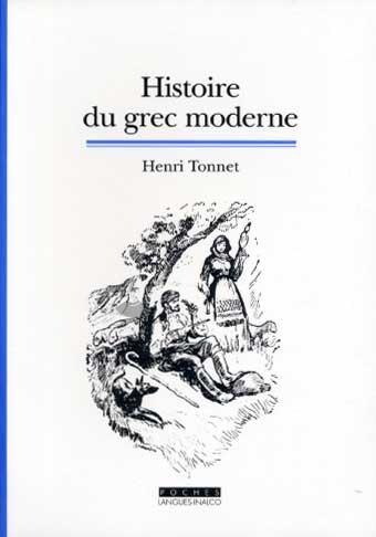 Histoire du grec moderne. La formation d'une langue