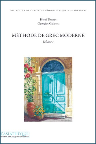 Tonnet, Méthode de grec moderne vol. 1 (book + 2CD)