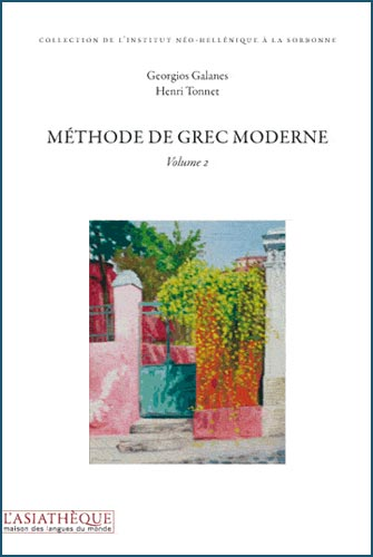 Mthode de grec moderne vol. 2 (livre + 2CD)