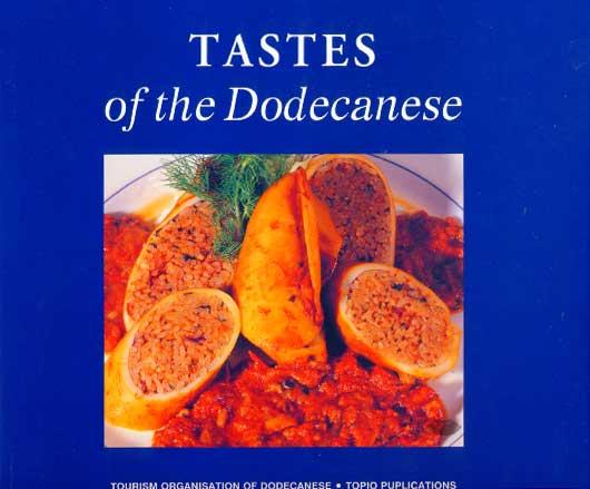 Topio, Tastes of the Dodecanese