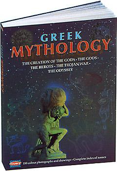 Toubis, Mythologie grecque