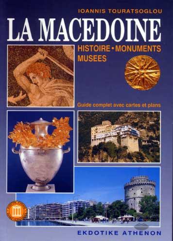 La Mac�doine. Histoire - monuments - mus�es