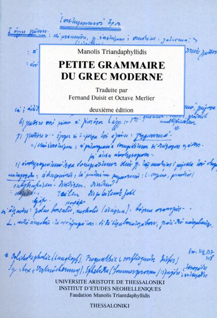 Triantafyllidis, Petite Grammaire de Grec Moderne
