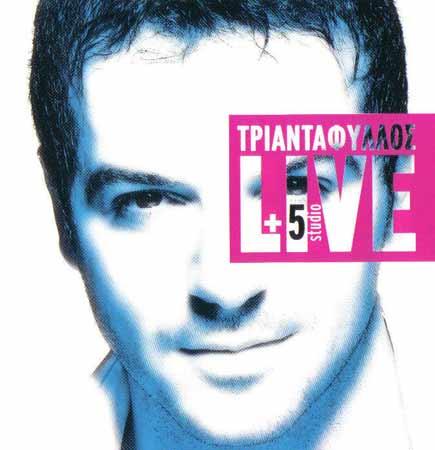 Triantafyllos, Live + 5 Studio
