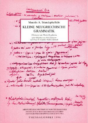 Triantafyllidis, Kleine neugriechische Grammatik