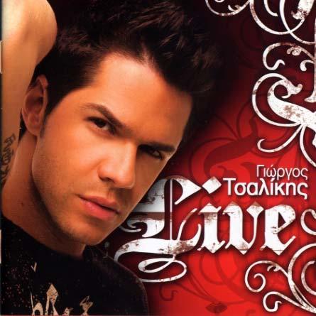 Live - Giorgos Tsalikis
