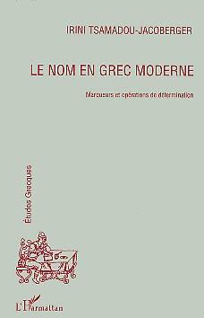 Le nom en grec moderne : marqueurs et opérations de détermination