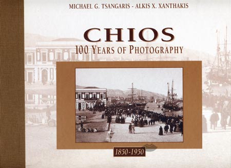 Chios: 100 Years of Photography