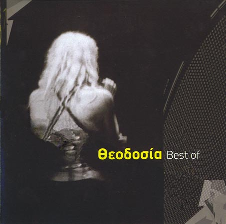 Theodosia Best of