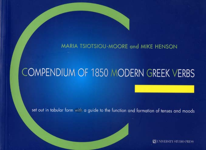 Compendium Of 1850 Modern Greek Verbs