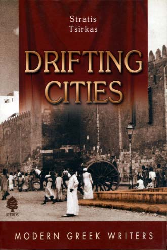Drifting cities