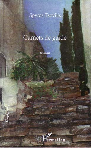 Carnets de garde