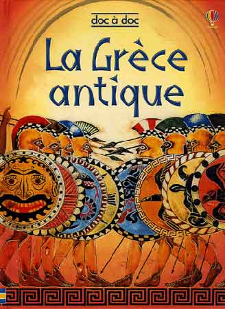 La Grθce antique
