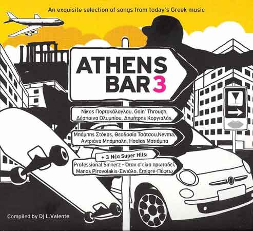 Universal Music, Athens Bar 3