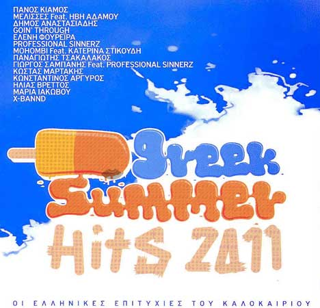 Universal Music, Greek Summer Hits 2011