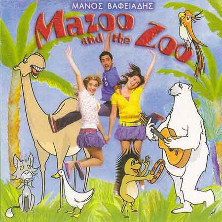 Vafeiadis, Mazoo and the Zoo