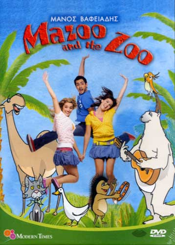 Mazoo and the zoo - dvd