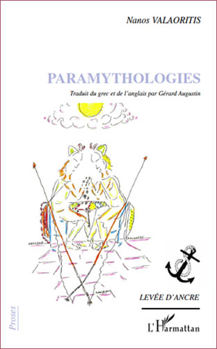 Paramythologies