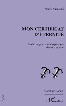 Valaoritis, Mon certificat d'éternité