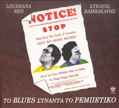 Vamvakaris, To blues synanta to rebetiko (Blues meets Rebetiko)