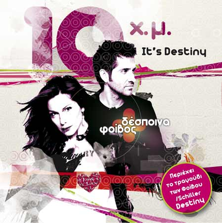 Vandi, 10 h.m. - It's Destiny