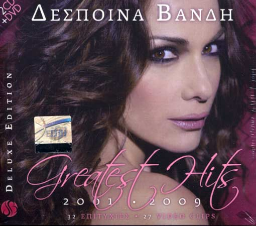 Βανδή, Greatest hits 2001-2009 Deluxe Edition