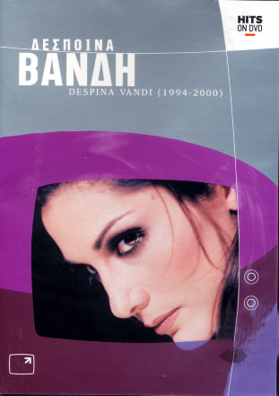 Vandi, Hits on DVD 1994-2000 - Despoina Vandi