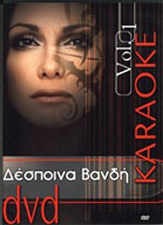 Karaoke Vol.1 - Despoina Vandi