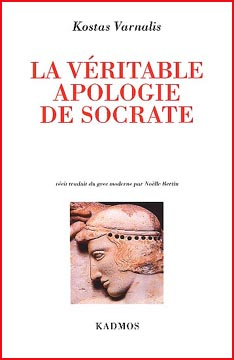 La véritable apologie de Socrate