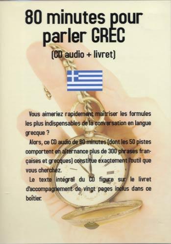 80 minutes pour parler grec