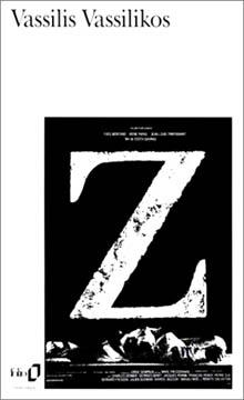 Βασιλικός, Z