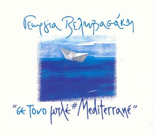 Se tono bleu mediterrane