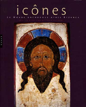 Ic�nes. Le monde orthodoxe apr�s Byzance