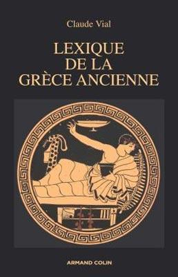 Vial, Lexique de la Grèce ancienne