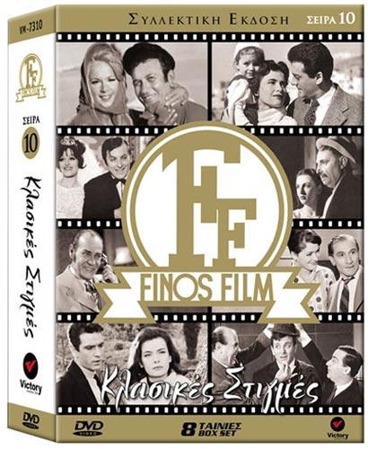 Finos Film Seira 10. Klassikes stigmes