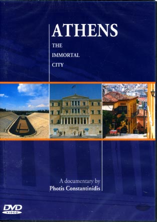 Athens - The Immortal City