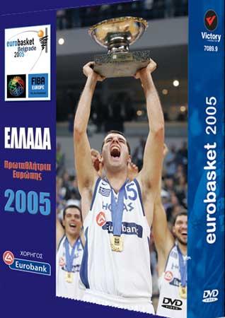 Eurobasket Belgrade 2005