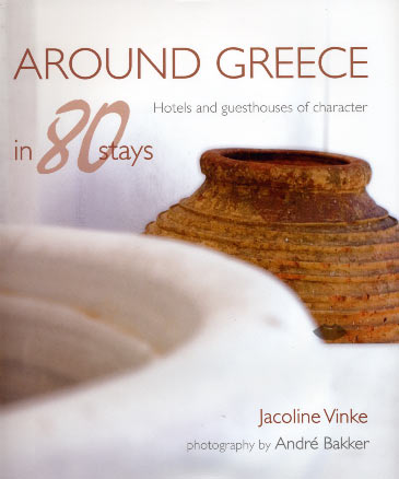Vinke, Around Greece in 80 Stays