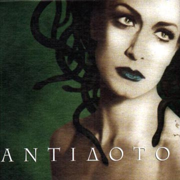 Vissi, Antidoto