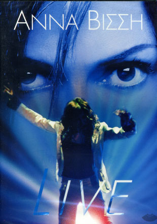 Live Anna Vissi (dvd)