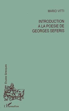 Introduction à la poésie de Georges Séféris