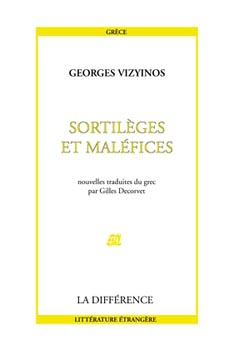 Sortilθges et malιfices