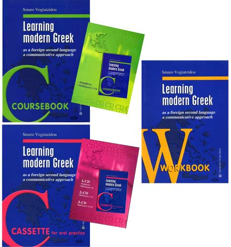 Learning modern Greek. Pack CD