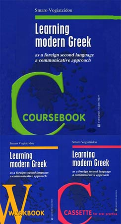 Learning modern Greek. Pack cassettes