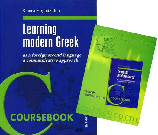 Learning modern Greek (manuel + CD)